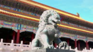 Bronze lion in front of the Hall of Supreme Harmony in Beijing Forbidden City video