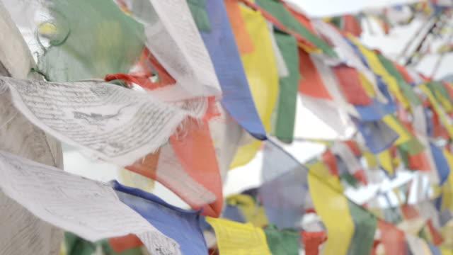 Buddhist prayer flags video