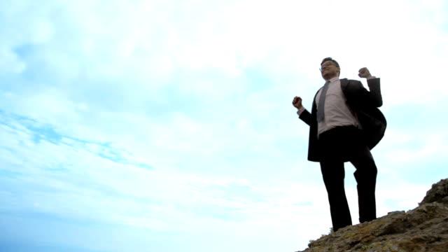 Business Success Happy Businessman Joy Concept Background HD video