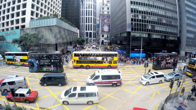 Busy traffic of Hong kong business district video