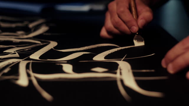 Calligraphy. Calligraphic font. Pen in hand calligraphy video
