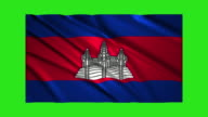 Cambodia flag waving,loopable on green screen video
