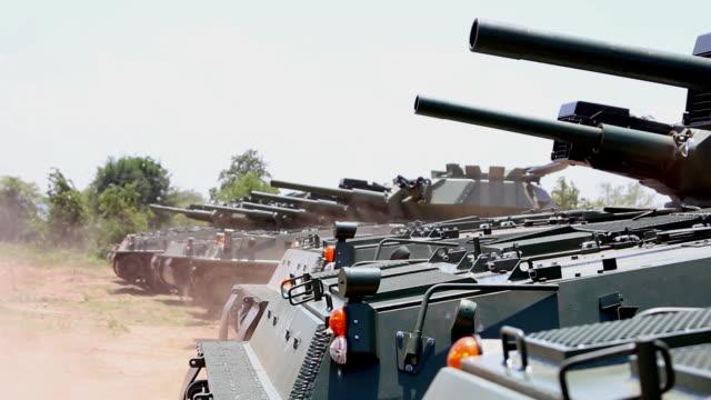 Cannon tank fire video