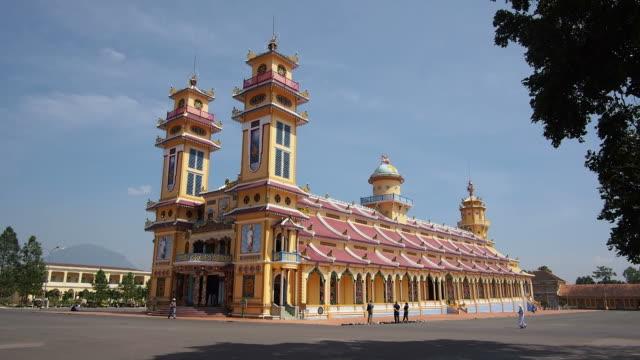 Cao Dai Holy See Temple in Tay Ninh, Near Ho CHi Minh City (Saigon), Vietnam video