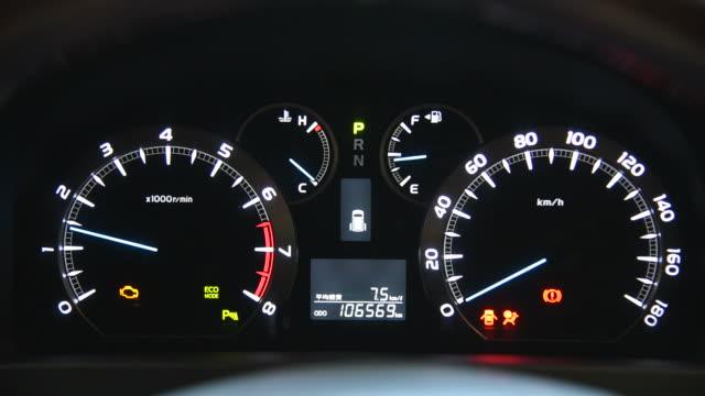 HD: Car Dashboard Glowing video