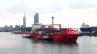 Cargo Ferry Arrives to the Sea Port video