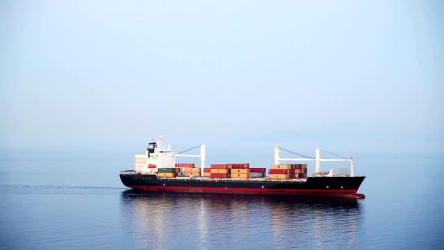 Cargo Ship video