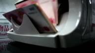 Cash counter video