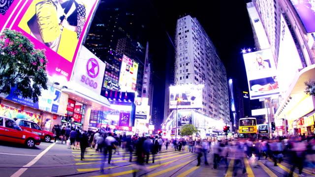 Causeway Bay Crossing. Hong Kong Night Timelapse. 4K tight shot. video