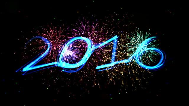 celebration new year 2016 video