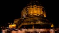 Che Di Luang Pagoda video