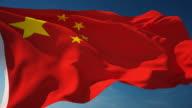 4K China Flag - Loopable video