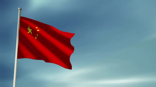 China flag video