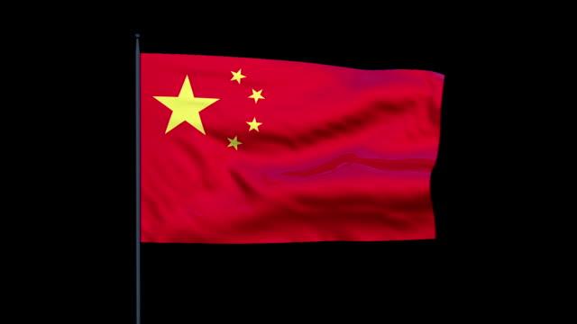 China Flag Waving, Seamless Loop video