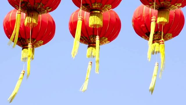 China lantern video