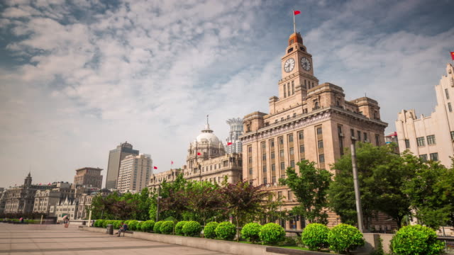 china shanghai city day light famous customs house panorama 4k time lapse video