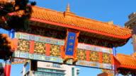 Chinatown Arch, Fan Alley, City of Victoria British Columbia Canada video