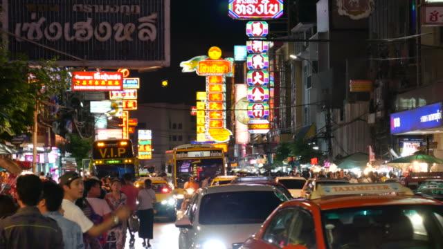 Chinatown at night in Bangkok video