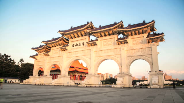 Chinese Archways Liberty Square video