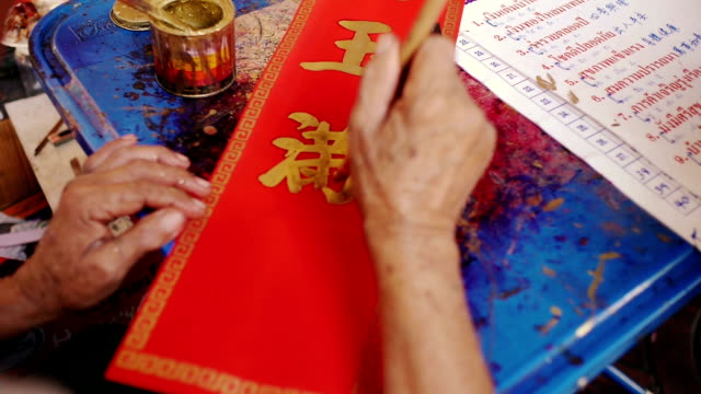 Chinese Calligrapher Writing New Year Wishes video