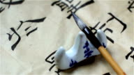 Chinese calligraphy and painting supplies video