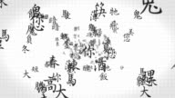 Chinese Calligraphy on white zoom out Loopable full HD video