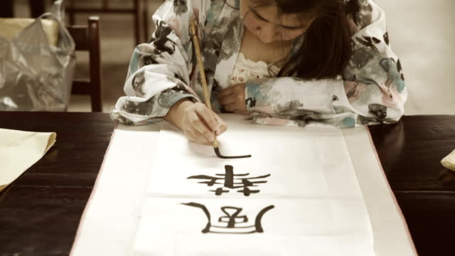 Chinese calligraphy tilting up video
