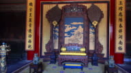 Chinese emperor's throne in Forbidden City video