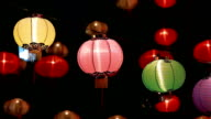 Chinese lantern festival. video