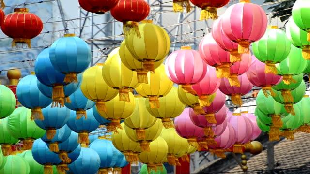 chinese lantern lamp video