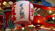 Chinese Lantern Night video