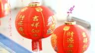 Chinese lanterns and Chinese new year video