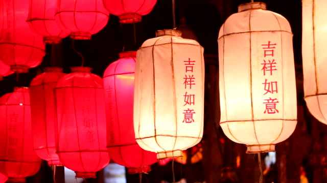 chinese lanterns in the wind video