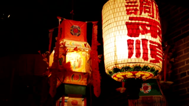 Chinese Lanterns. video