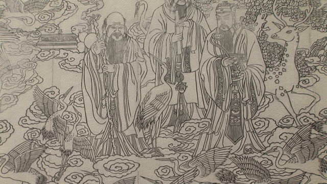 Chinese Mural Etched in Stone video