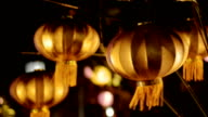 Chinese New Year Festival A chinese lantern video