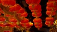 Chinese red lantern on the street of Jerusalem, Israel video