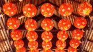 Chinese red lantern. video