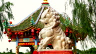 Chinese Temple with lion video