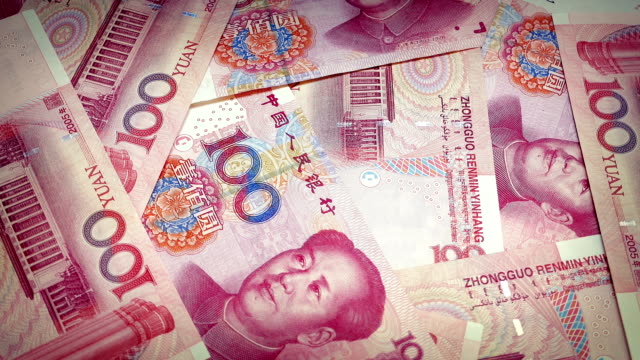 Chinese Yuan Banknotes Rotating video