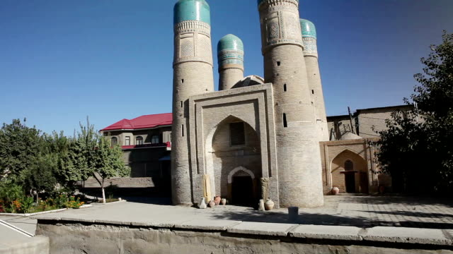 Chor Minor Char Minar, Chor minor is a historic mosque in the historic city of Bukhara, Uzbekistan. video