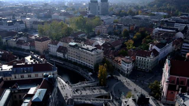 AERIAL: City center video
