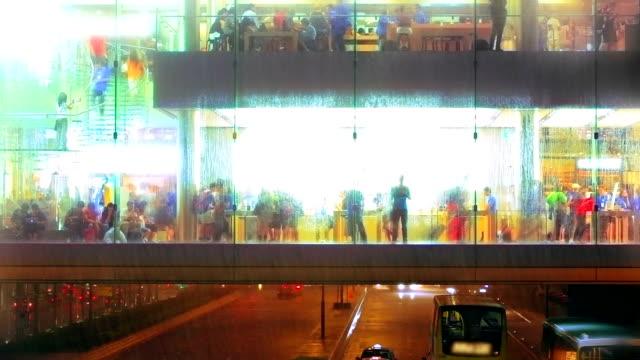 City life video
