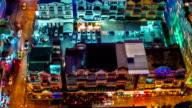 City scene video