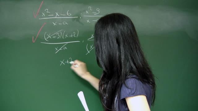 Classroom video