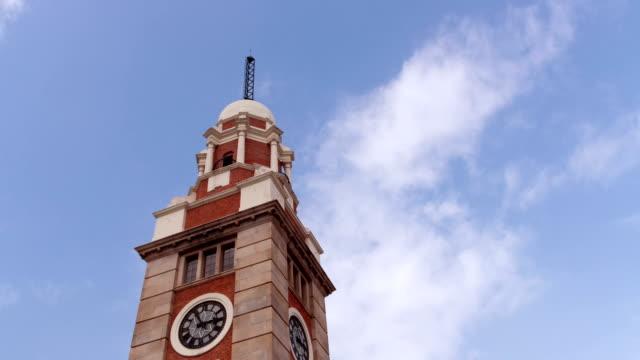 Clock Tower Hong Kong Timelapse video
