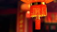 Close up chinese lantern video