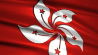 close up waving flag of Hong Kong,loopable video