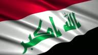 close up waving flag of Iraq,loopable video