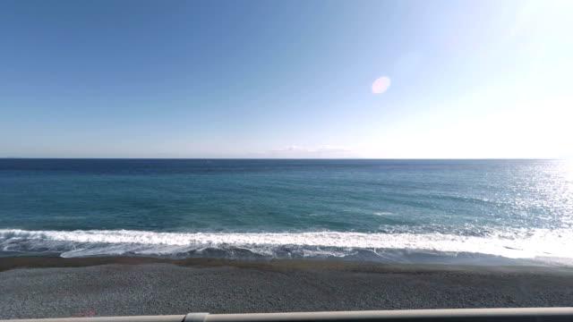Coastline drive video